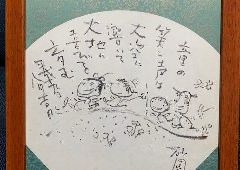 杉井ギサブロー先生!
